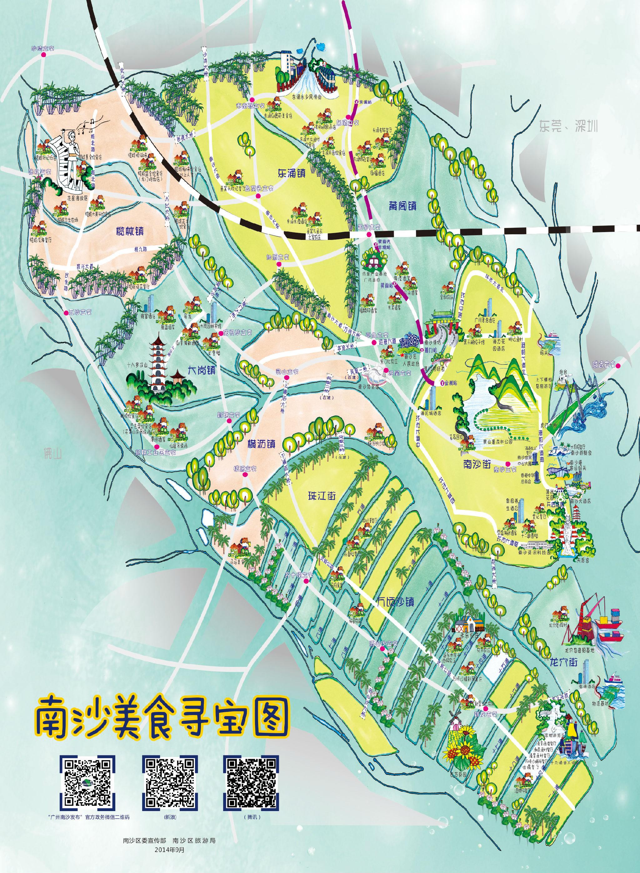 水乡空间结构 莆田