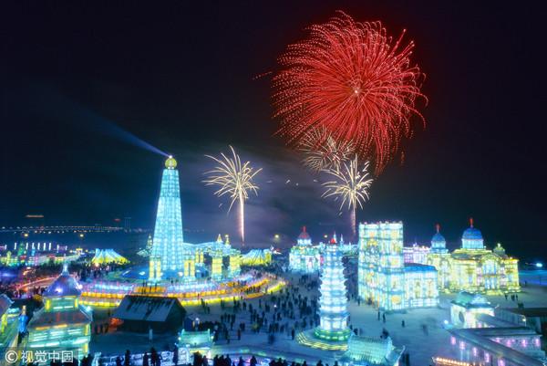 第34届中国·哈尔滨国际冰雪节盛大开幕